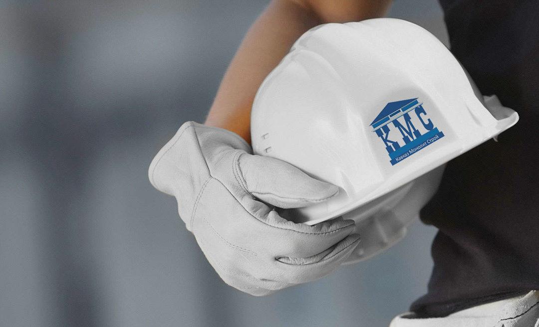 Компания «Кавказ Монолит Строй» стала победителем в конкурсе на выполнение комплекса работ по строительству нового дома.